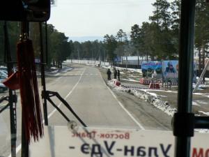 Russian Army Post at Kyakhta