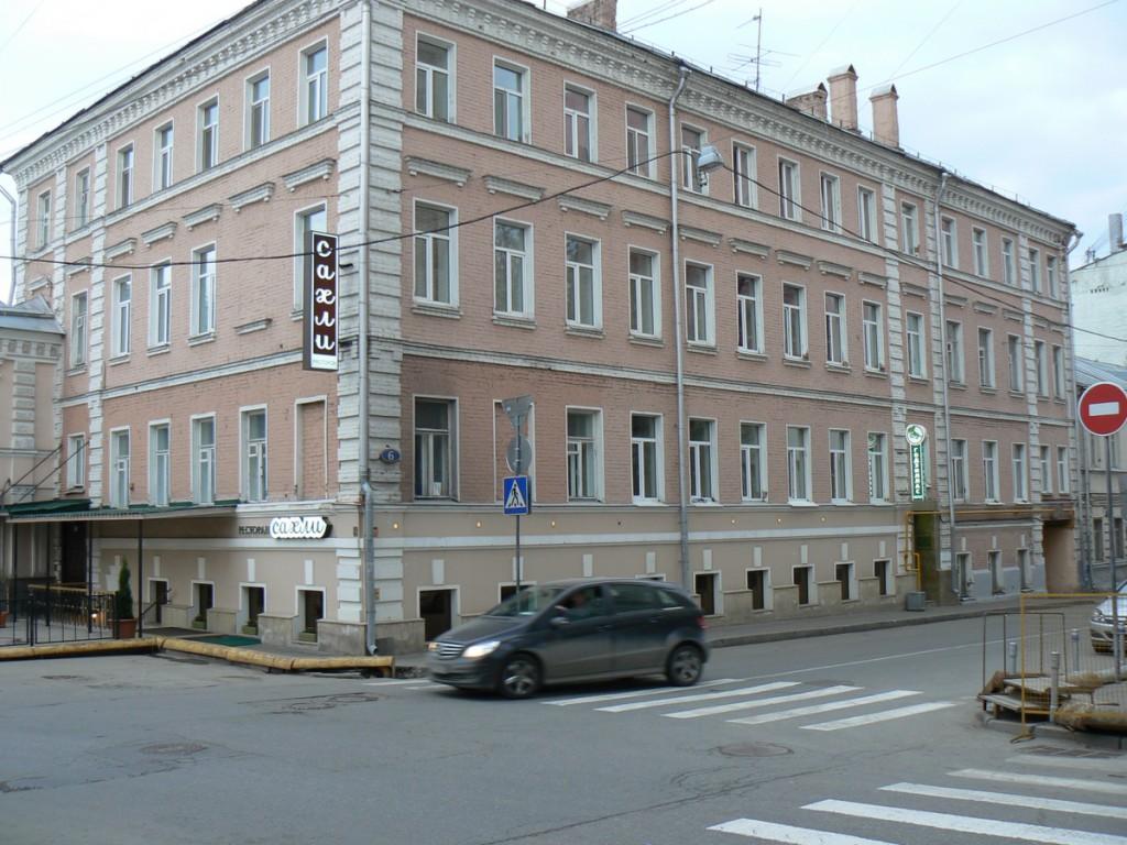 Moscow Godzillas Hostel