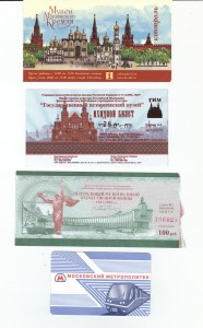 Moscow Tickets for Kremlin, Museums and Metro