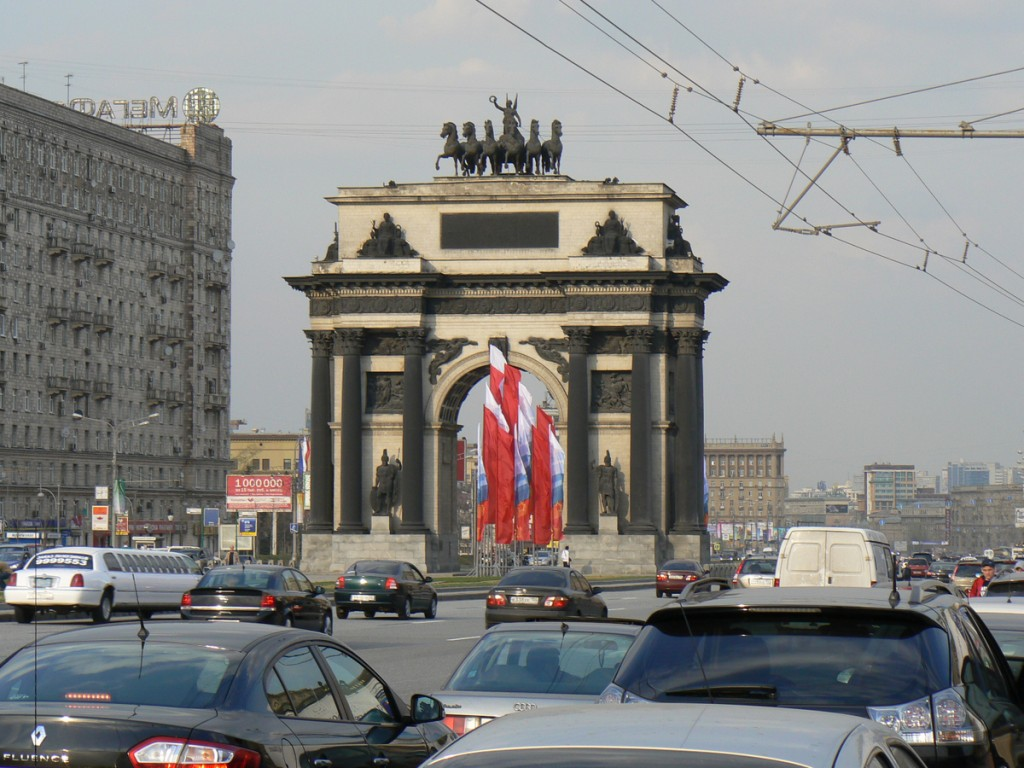 Moscow Triumphal Arch War of 1812