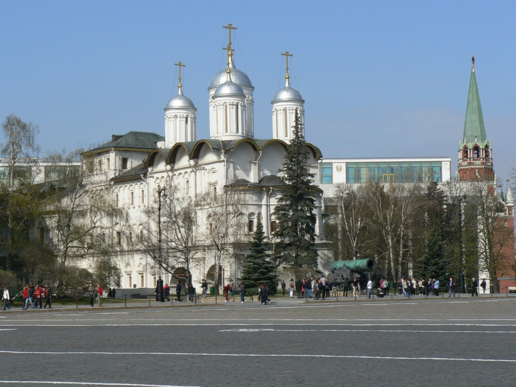 Patriarch's Palace and Tsar Cannon