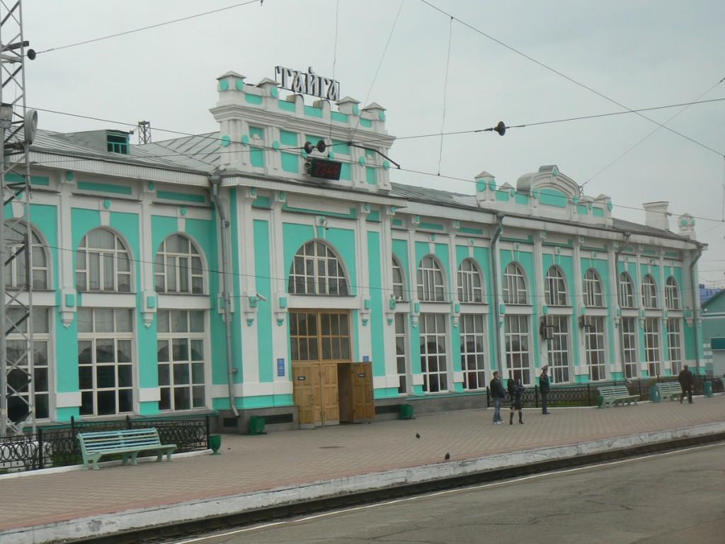 Tayga Train Station