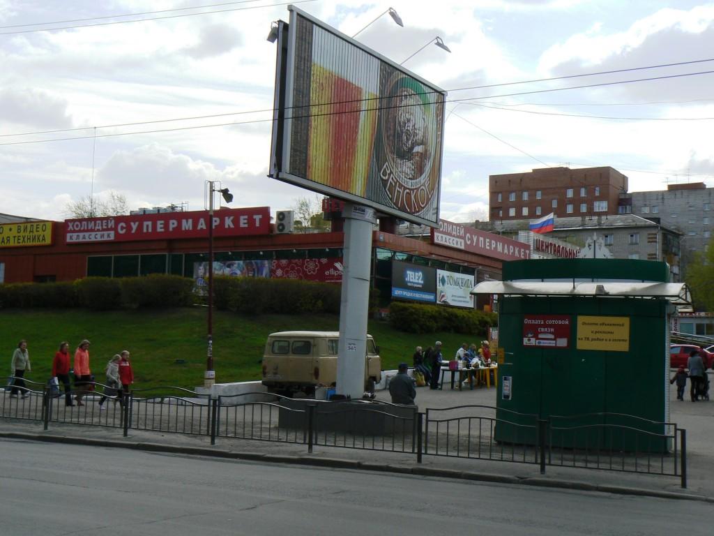 Tomsk supermarket food for train