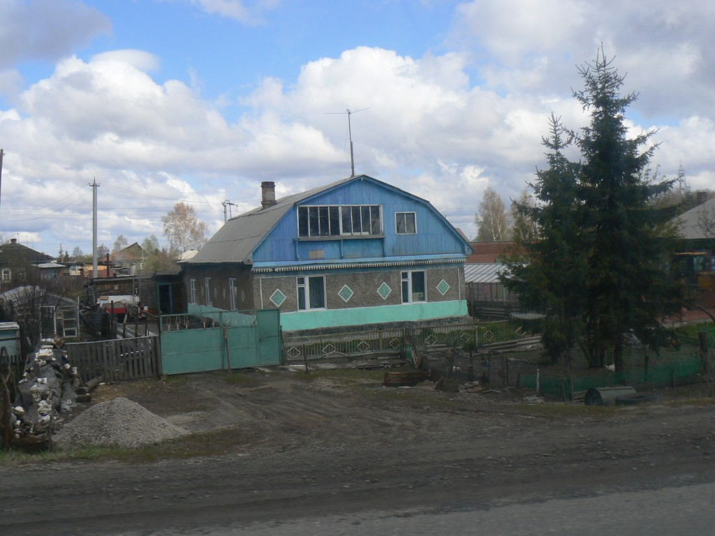 Siberian House near Novosibirsk