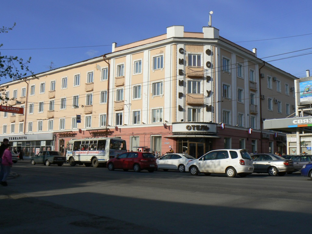 Tomsk Hotel Forum and Sibir