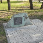 Tomsk Memorial to Poles killed by Stalin