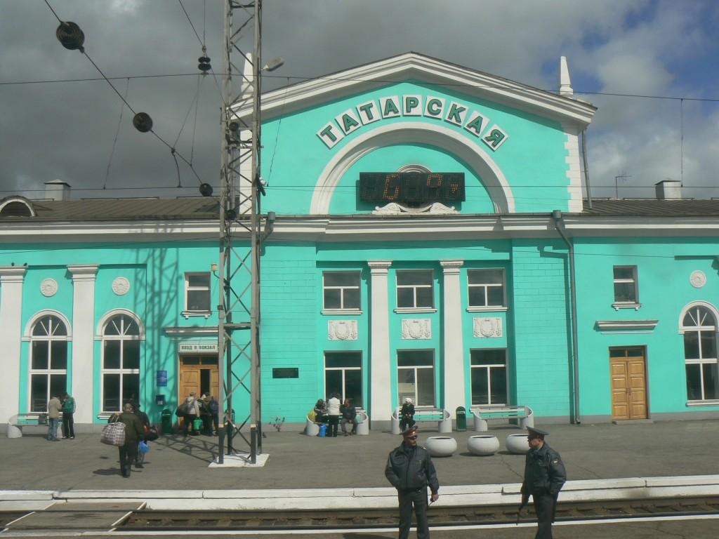 Tatarskaya Russia train station Siberia