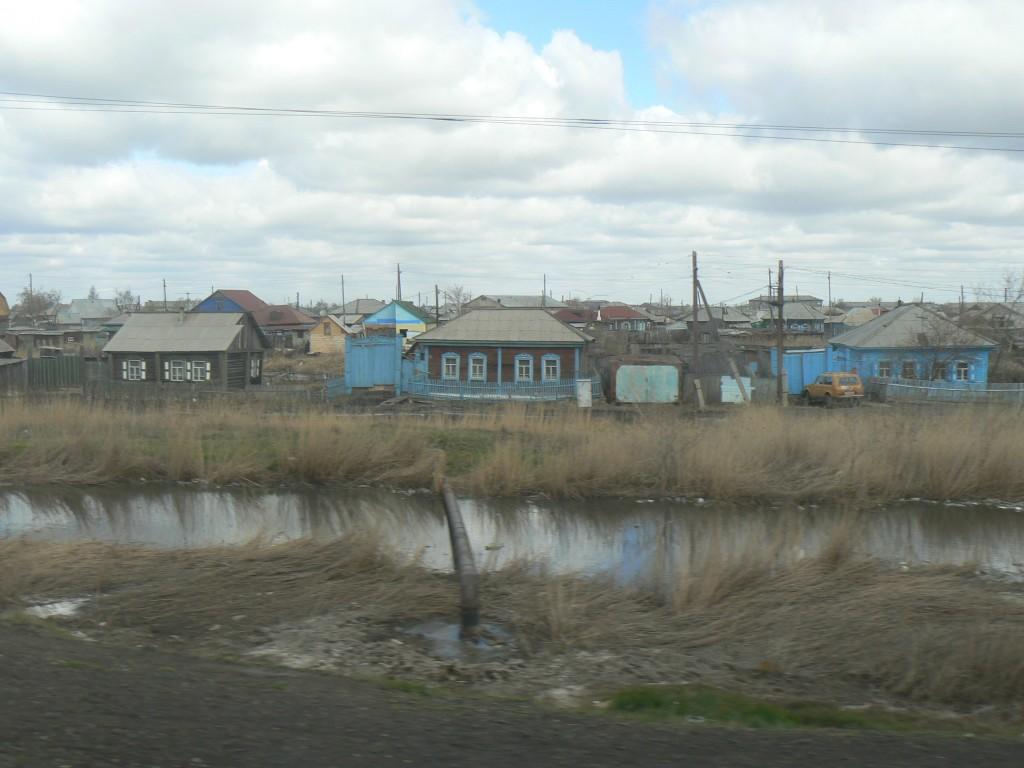 Tatarskaya Russia Siberia