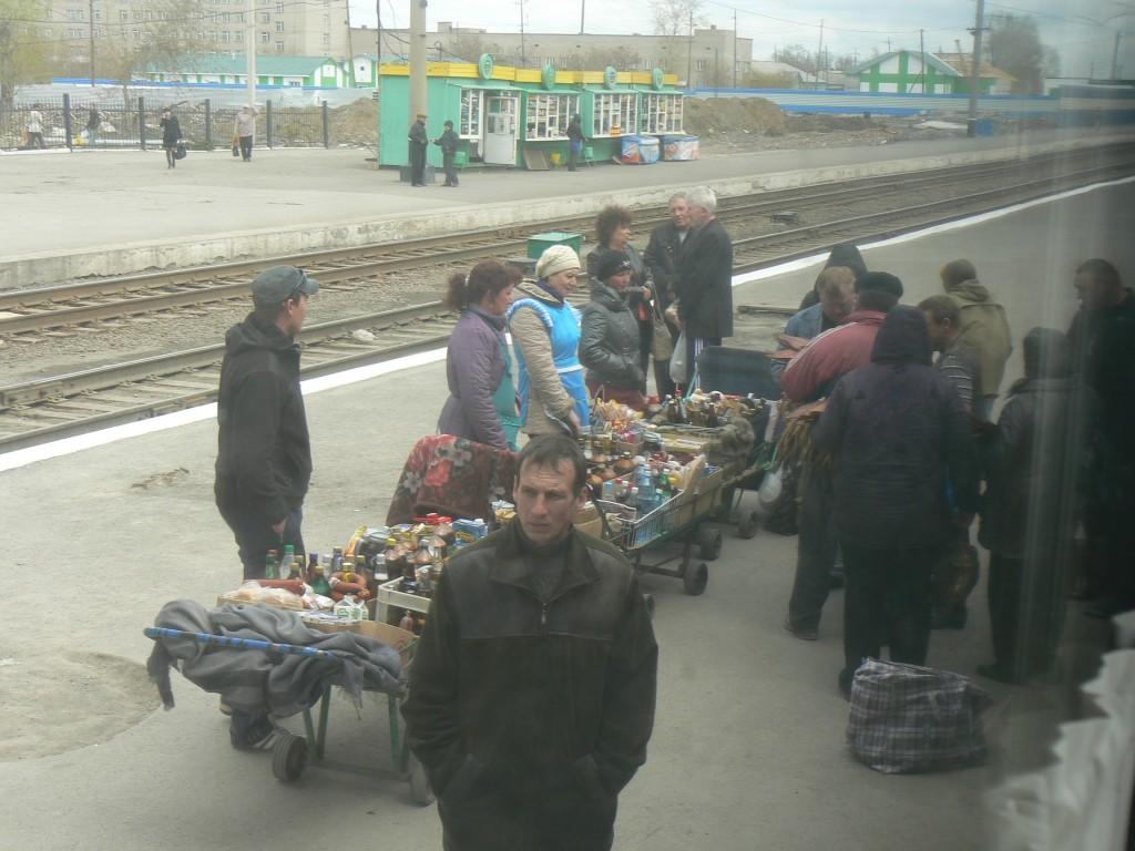 Barabinsk train station