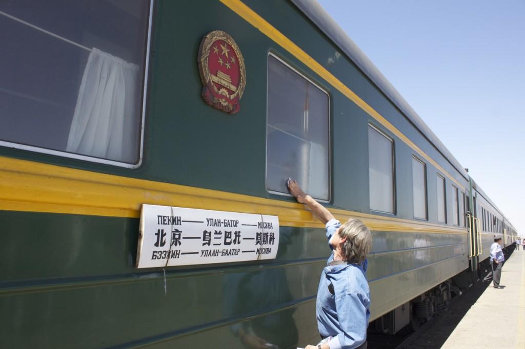 Trans-Siberian train windows wash