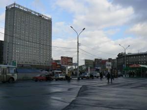 NovoSibirsk Hotel