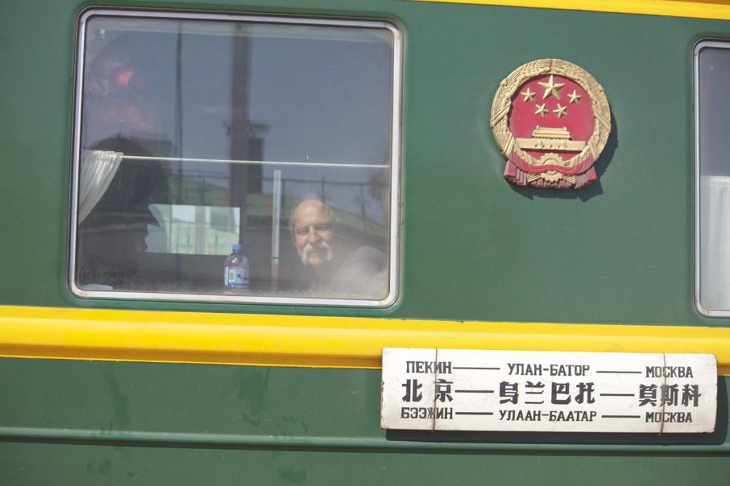 Trans-Mongolian train 004 to Beijing