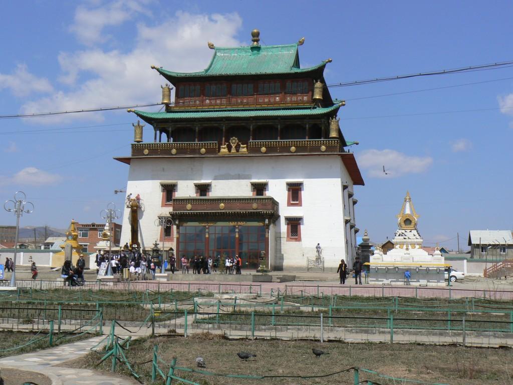 Ulaanbaatar Gandan Khiid Monastery