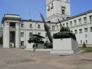 Ekaterinburg Military History Museum