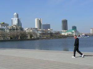 Ekaterinburg City Pond and Skyline