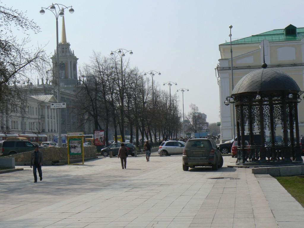 ekaterinburg Lenina ul City Hall