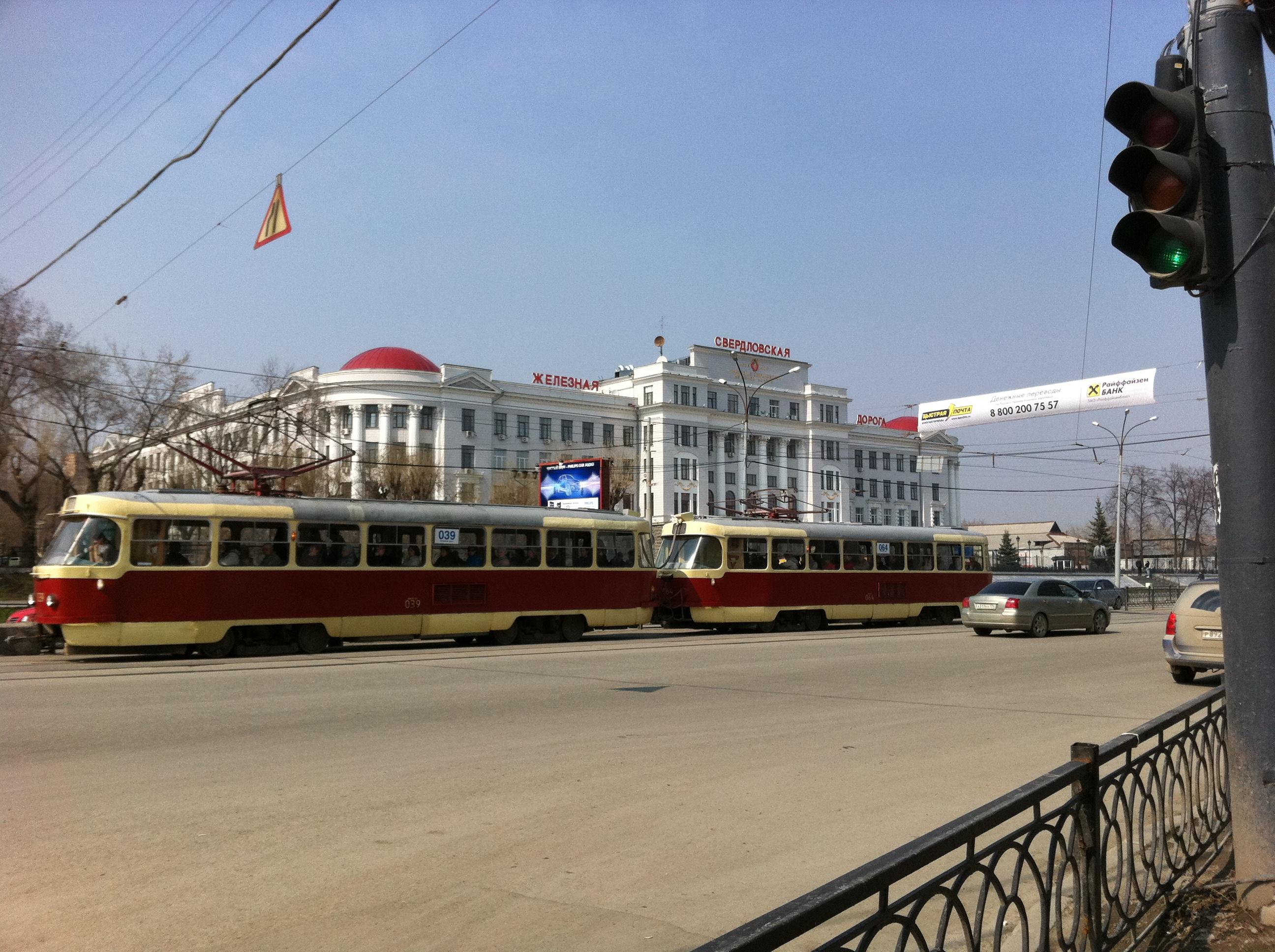 Ekaterinburg Şehir İçi Ulaşım