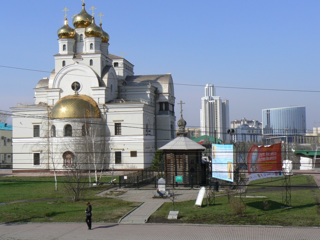 Church of the Blood and Romanov Death site