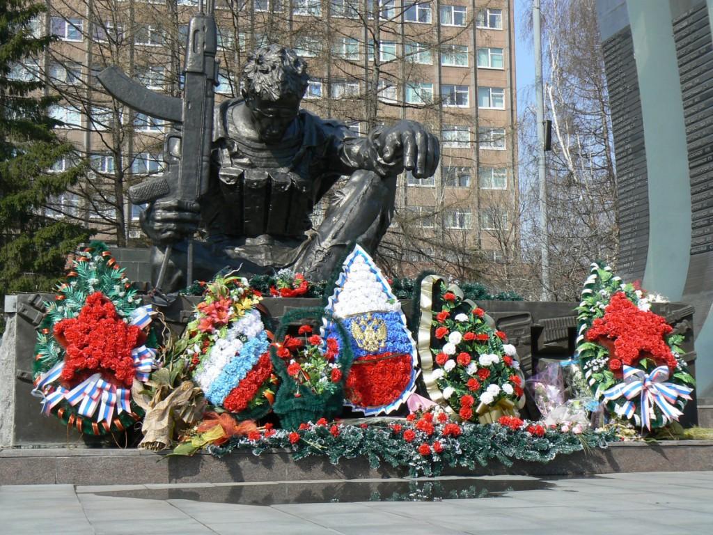 Ekaterinburg Afgan War Memorial
