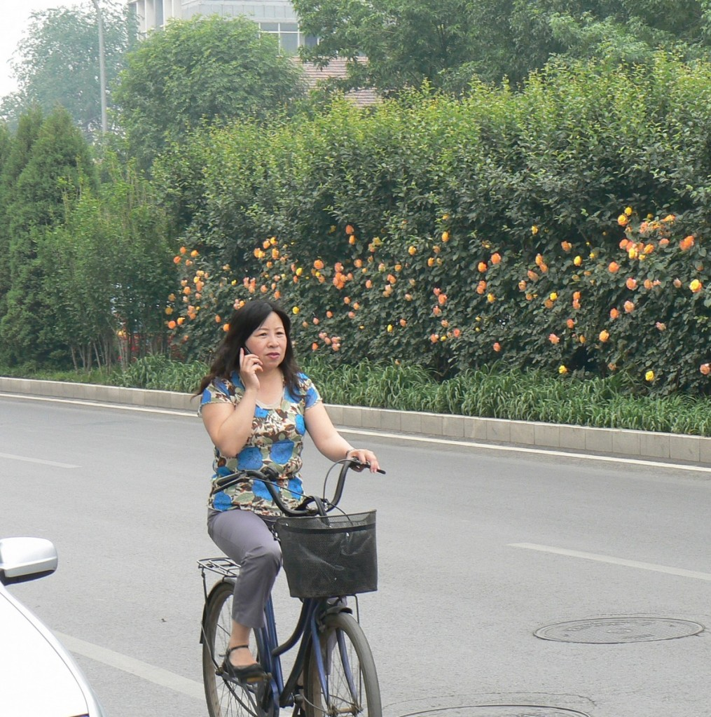 Beijing XiaoBanJie Hutong
