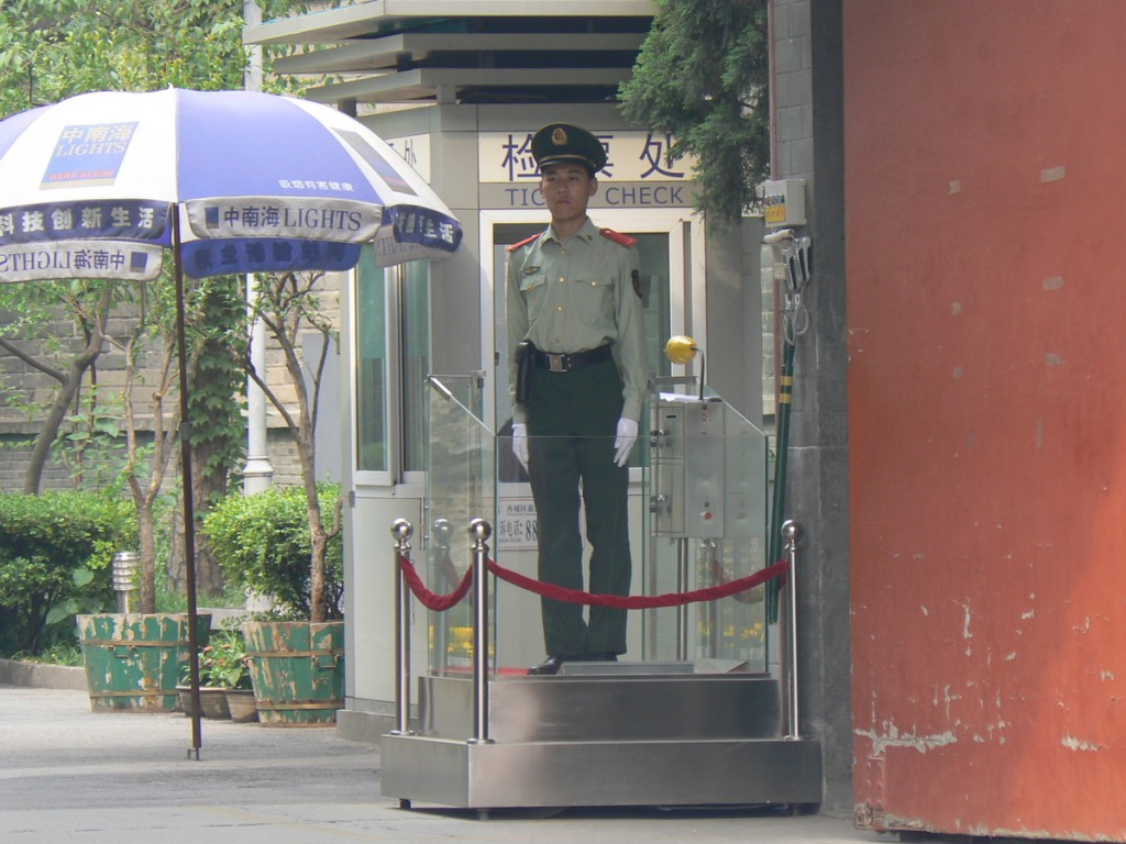Security Guard - Soong Chingling residence in Beijing
