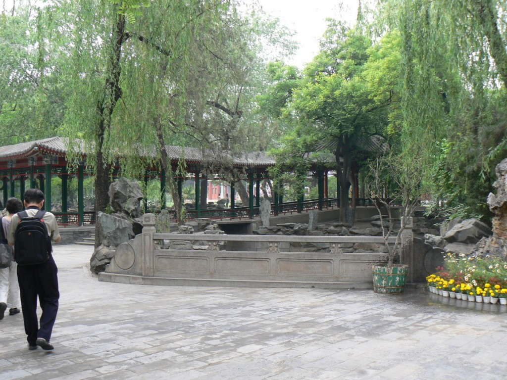 Soong Chingling residence