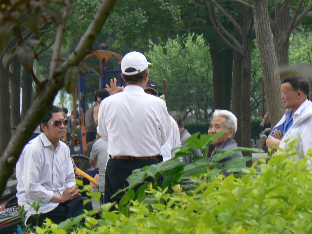 Beijing Bai Hai Park