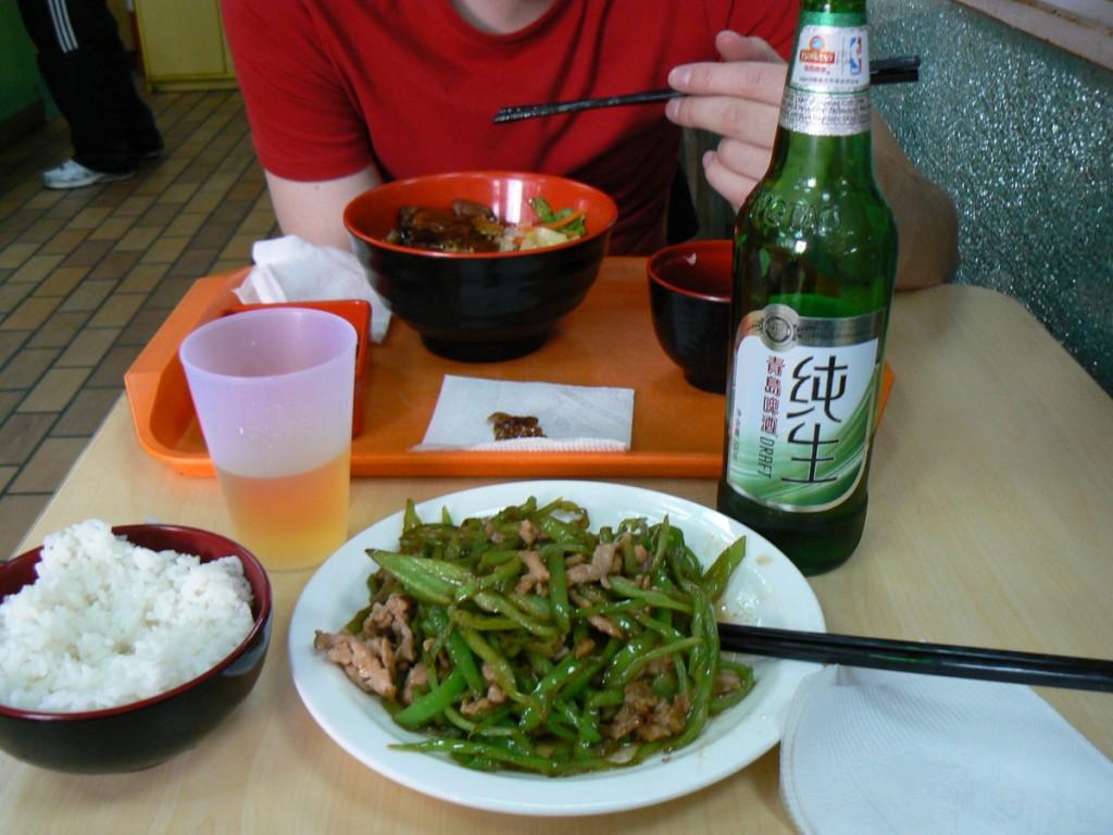 Beijing Henderson plaza food