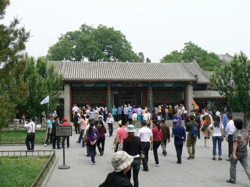 Summer Palace Hall of Jade Ripples
