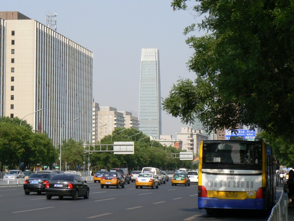 The China World Trade Center on Chang An Ave