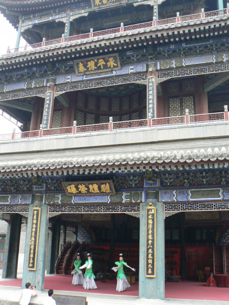 Summer Palace - The Great Stage