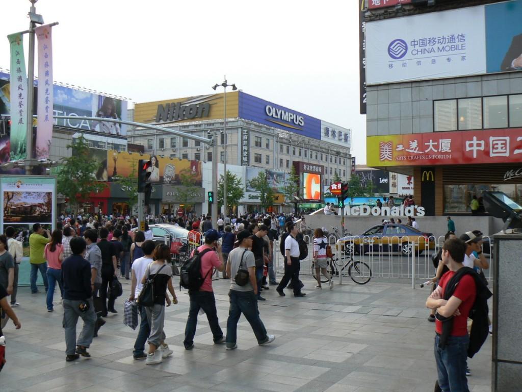 Wangfujing Dajie