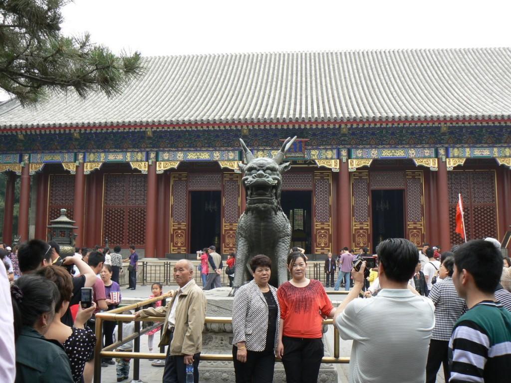 Summer Palace Hall of Benevolence and Longevity