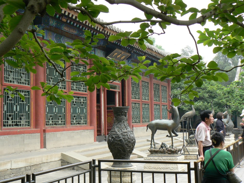 Hall of Happiness and Longevity - Empress Dowager's residence