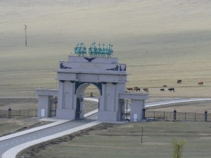 Chinggis Khaan Memorial gate