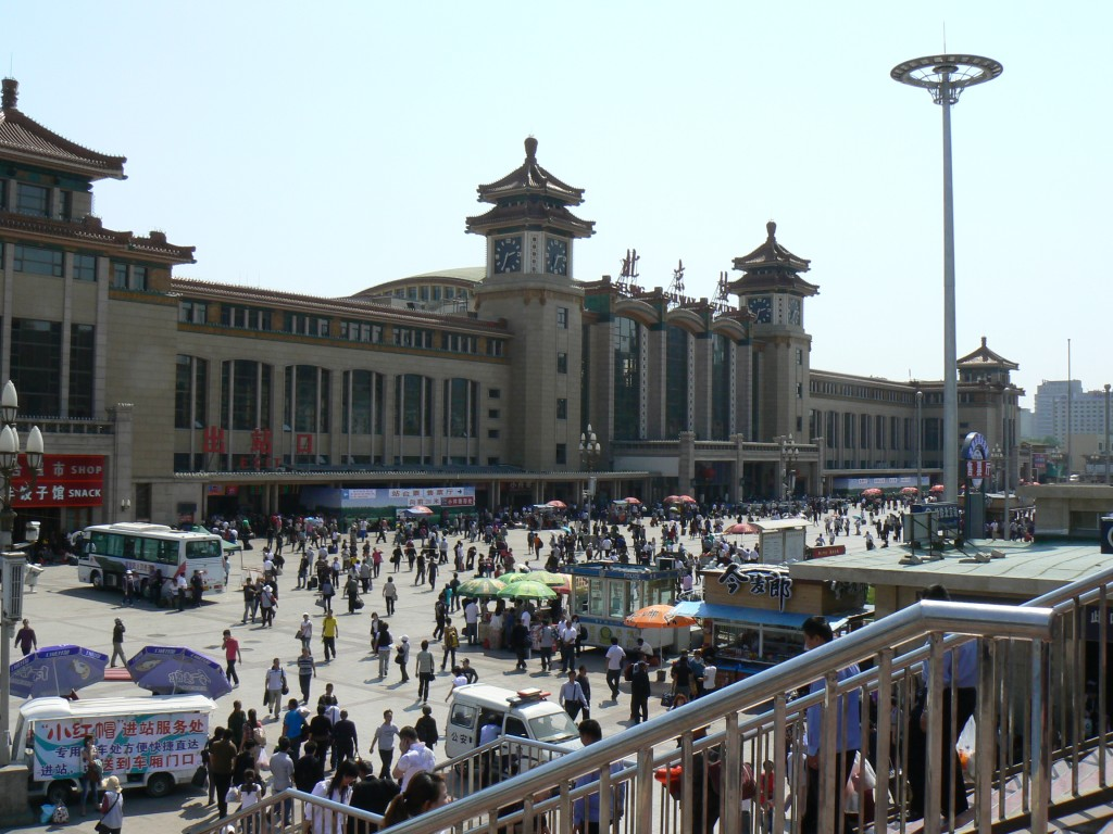 Beijing Central Railway Station