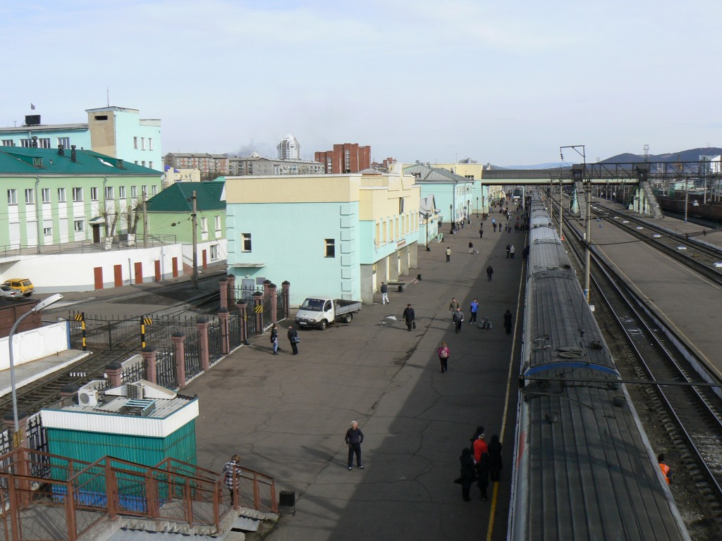 Ulan-Ude Train Station