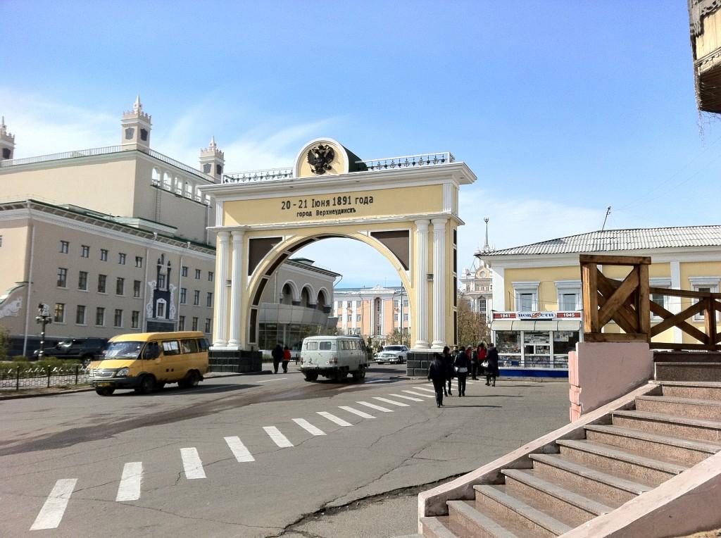 Ulan-Ude Triumphal Arch